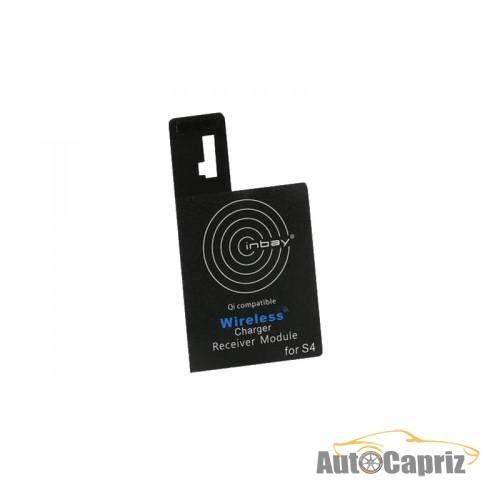 Зарядные устройства Модуль 240000-25-03 для беспроводной зарядки Inbay для Samsung S4 (Установка под крышку)