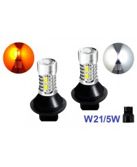 LED-фары (ДХО) Лампа DRL+поворот Baxster SMD Light 5730 P21W (20 smd)