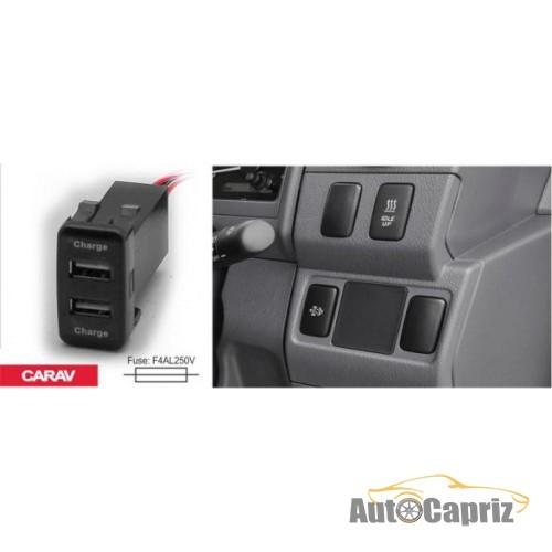 Зарядные устройства Разветвитель USB Carav 17-203 TOYOTA-LEXUS 5v 2.1A (2 порта)