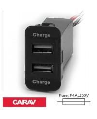 Зарядные устройства Разветвитель USB Carav 17-208 SUZUKI 5v 2.1A  (2 порта)