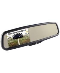 Зеркала с монитором Зеркало автомобильное с монитором Gazer MU700