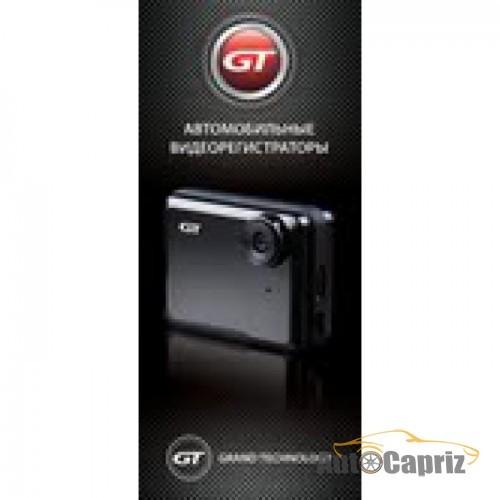 Рекламная продукция Баннер GT 180х80 винил