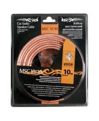 Наборы Акустический кабель+клеммы для обжима MSC -10/10,10 м в блистере,10 Ga,2х6 мм