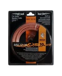 Наборы Акустический кабель+клеммы для обжима MSC -12/10, 10 м в блистере,12 Ga,2х2.5 мм