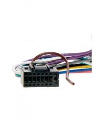 Адаптеры Магнитола- ISO Переходник Магнитола-ISO 457001/1 KENWOOD  (без ISO)