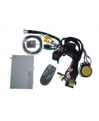 Блоки GPS Навигационная система WEG-185BX5
