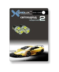 LED-габариты Габарит Xenolux BA9S-5 SMD (2шт) белый